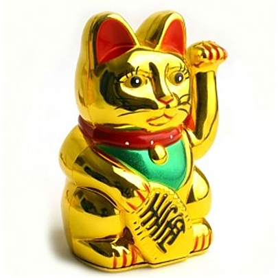 Chinese Lucky Cat Name Chinese Name